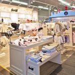 Babymarkt 019 150x150 - Shopping familiengutscheinbuch köln 2016