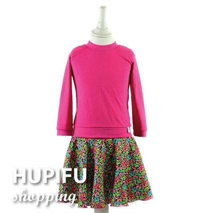 Hupifu - Hupifu